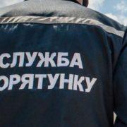 Страшна знахідка. На Прикарпатті рятівники із поліцією знайшли тіло літнього чоловіка у резервуарі