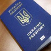 МЗС попереджає про тимчасові труднощі при оформленні закордонного паспорту