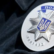 Поліція Прикарпаття просить упізнати труп чоловіка. ФОТО +16