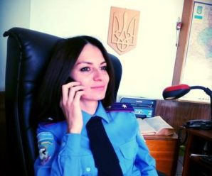 Новим керівником франківських слідчих стала 30-річна коломиянка (фото)