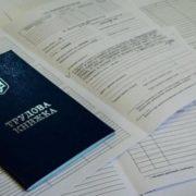 Трудовий кодекс: відпустка, звільнення, декрет по-новому