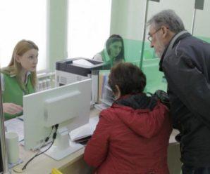 ПриватБанк блокує карти українців. Причина вражає