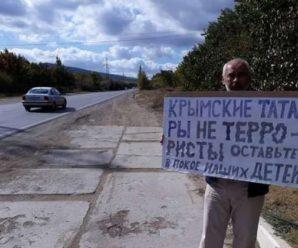 По усьому Криму люди вийшли на поодинокі пікети проти свавілля окупантів