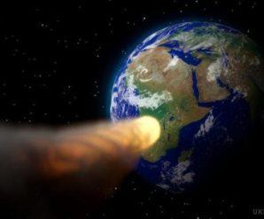 Поруч із Землею пролетів астероїд ТС4 (відео)