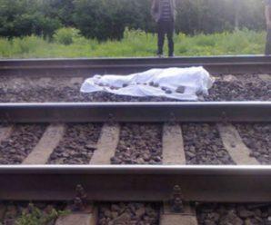 На Коломийщині знайшли труп самогубця, який вистрибнув з поїзда (фото+відео)