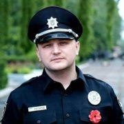 Головний патрульний Чернівців стане заступником начальника Нацполіції на Прикарпатті
