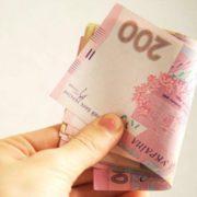 У Франкіську нещадно боряться з корупцією: матір-одиначку оштрафували за хабар