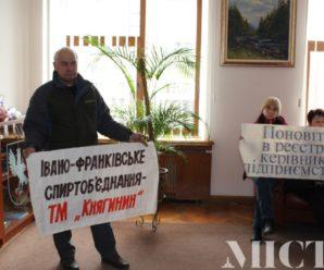 Працівники місцевого підприємства оголосили голодування. ВІДЕО