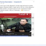 Увага шахраї: Як в Івано-Франківську обдурюють касирів