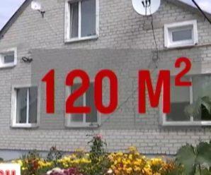 Прикарпатці, які мають «зайві» квадратні метри, мають платити податок (фото)