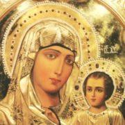 """25 жовтня – День """"Єрусалимської"""" ікони Божої Матері: особлива молитва про захист, здоров'я та добробут"""