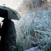 Випробування від природи? Дізнайтеся, де чекати мороз вже завтра