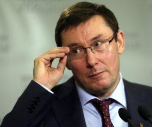 До Івано-Франківська прилітає Генеральний прокурор України Юрій Луценко (оновлено)