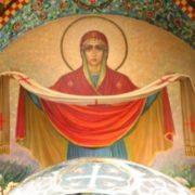 """""""Богородице Діво, радуйся"""" – особлива молитва в день Покрову 14 жовтня"""