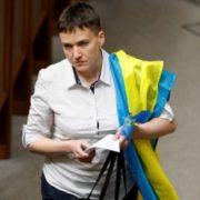 Надія Савченко на куражі: Нардеп під Сердючку запалила на вечірці не гірше за призерку Євробачення-2007 (відео)