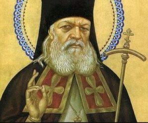 Про що потрібно молитися 31 жовтня в день святого Луки: народні прикмети