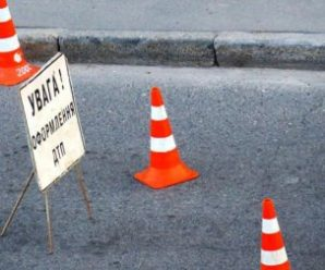 ДТП на Прикарпатті: жінка-водій збила 11-річного скутериста