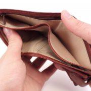 Прикарпатці отримують зарплату майже вдвічі більшу від мінімальної – статистик