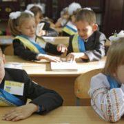 Школа як вирок: батьків збісили нові правила навчання