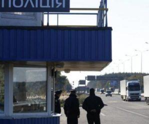 ТЕРМІНОВО! В Україні офіційно змінили правила дорожнього руху. Що потрібно знати насамперед