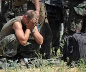 В Івано-Франківську оприлюднили список із 44 осіб, яких розшукує військкомат