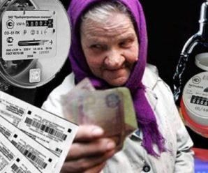 Готуйтеся! Вартість комунальних послуг ще більше вдарить по кишенях українців