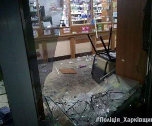 """""""Розбили скло та кинули гранату"""": У Харкові в аптеці пролунав вибух"""