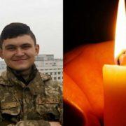 У зоні АТО загинув 21-річний боєць із Прикарпаття