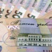 Гравець з Івано-Франківська виграв в популярну лотерею 1 мільйон гривень