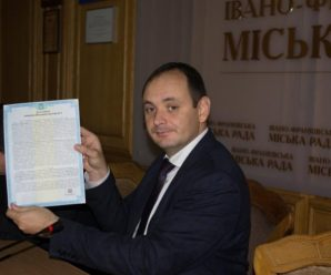 Історичний момент: Палац Потоцьких офіційно став власністю Івано-Франківська. ФОТО