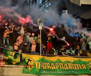 """""""Прикарпаття"""" вдома програло лідеру Другої ліги. ФОТО, ВІДЕО"""