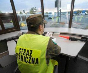 """Чорний список"" в дії: В Польщу не впустили першого українця"
