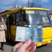 У Франківську планують збільшити вартість проїзду у маршрутках до п'яти та семи гривень