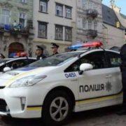 УВАГА! Як оскаржити штраф поліції: Усе, що необхідно знати автомобілісту