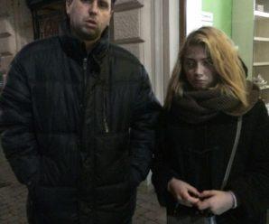 Зниклу неповнолітню студентку із Прикарпаття вдалось розшукати у сусідній області (фото)