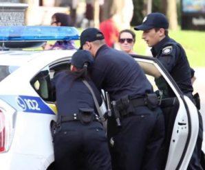 Нові права поліцейських: Без суперечок, без причин зупинки та відеозйомки