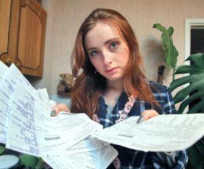 Ваші проблеми: українцям припинять надсилати квитанції