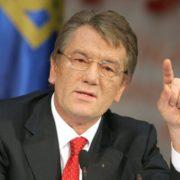"""""""У нас буде чотири """"Майдани"""": Ющенко зробив неочікувану заяву"""
