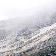 У Карпатах рятувальники шукають туриста