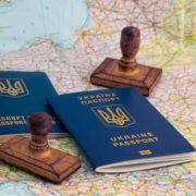 Біометричний паспорт: що зміниться для українців з січня