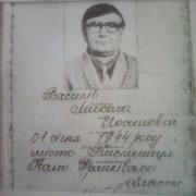 В Тисмениці родичі розшукують зниклого чоловіка (фото)