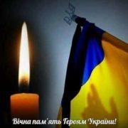 Болюча втрата! У зоні АТО загинув боєць з Івано-Франківщини Ярослав Козак