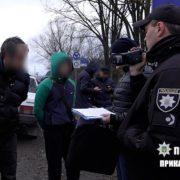 На Прикарпатті  поліція затримала банду квартирних злодіїв. ФОТО