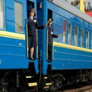 Від 10 грудня з Івано-Франківська та Яремче курсуватимуть два нових потяги