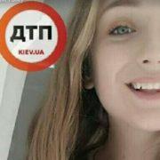 """""""Очі сіро-зелені…"""": Розшукується 14-річна дівчина Анна"""