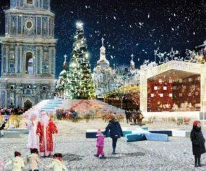 Що ще вони придумали?Дізнайтесь першими: Українців залишать без Нового року