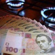 МВФ наполягає на підвищенні ціни на газ в Україні