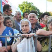 Важливо! Один із найбільших банків України – банкрут