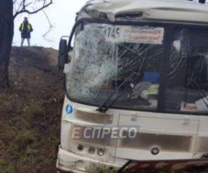 Терористичний акт! Біля Львова підірвали вибухівку в автобусі з польськими туристами
