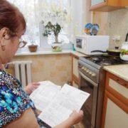 Зміни в законі про комуналку: чому вона зжере весь сімейний бюджет?